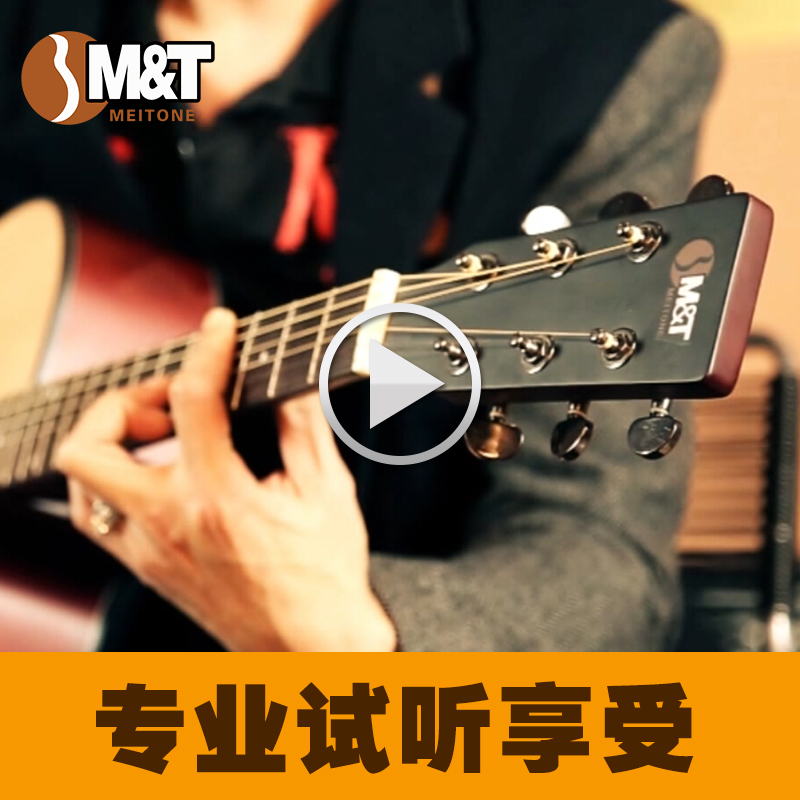 Introduction to American music for the novice beginner students spruce acoustic guitar jita40\41 inch beginner guitar
