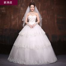 Hao Ting 2015 new bride wedding dress Korean white lace wedding flowers show thin bra straps together