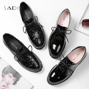 Europe shoes female 2017 new spring muffin bottom leather shoes lace round British style rough documentary shoes