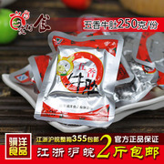 Real food products in Jingjiang meat food Zero Jiyang spiced tripe independent packing bag mail 250G a special offer