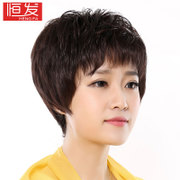 HENGFA real hair wig hair fluffy wig in elderly women's female temperament mother wig fashion hairstyle
