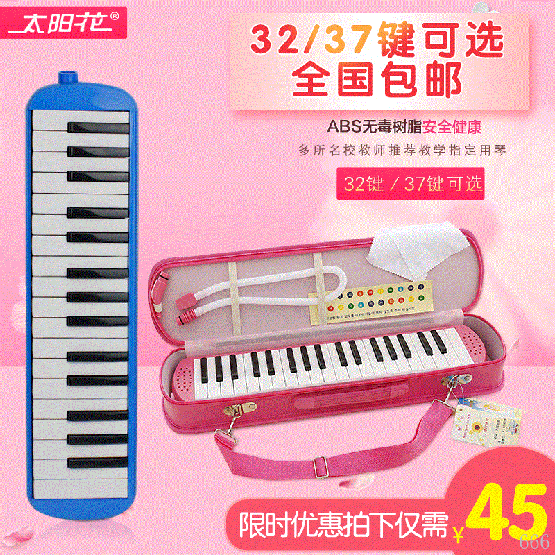 Mouth organ 37 key 32 key students dedicated classroom teaching children children beginners to play an instrument to send blowpipe