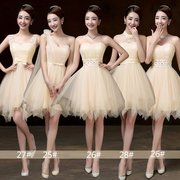 Bridesmaid dress short skirt dress Han irregular Bridesmaid Dress sister dress graduation activities show small dress