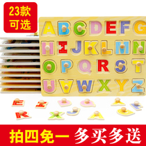 Alphabet animal wooden jigsaw baby boys and girls wooden intelligence toys early lessons learned 1-2-3-4