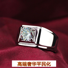 Imitation platinum ring man fashion titanium rings can not faded lettering sent her boyfriend a gift of marriage