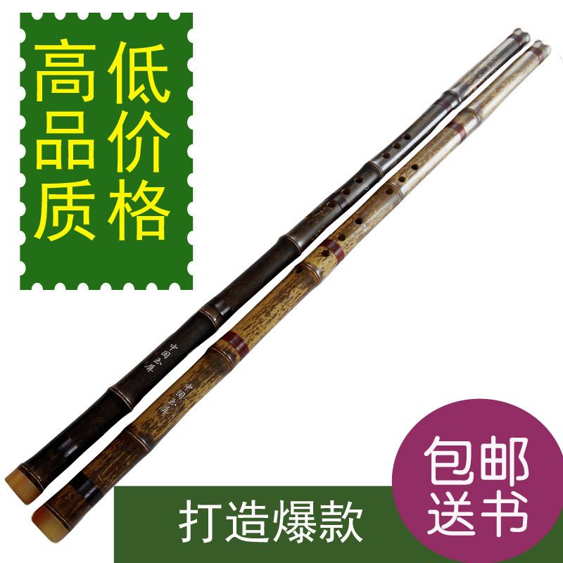 Email Jade Flute section on ancient music instruments/Shaw/eight-hole student flute/professional Zhu Xiao/beginner flute