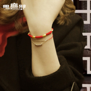 The pure thought of gold red rope holiday gift year of fate transport bead gold bracelet men's female lovers Passepartout