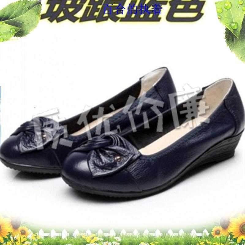 Easy to use a single set of Xieping with comfortable foot with low size mother shoes leisure shallow mouth of old slip