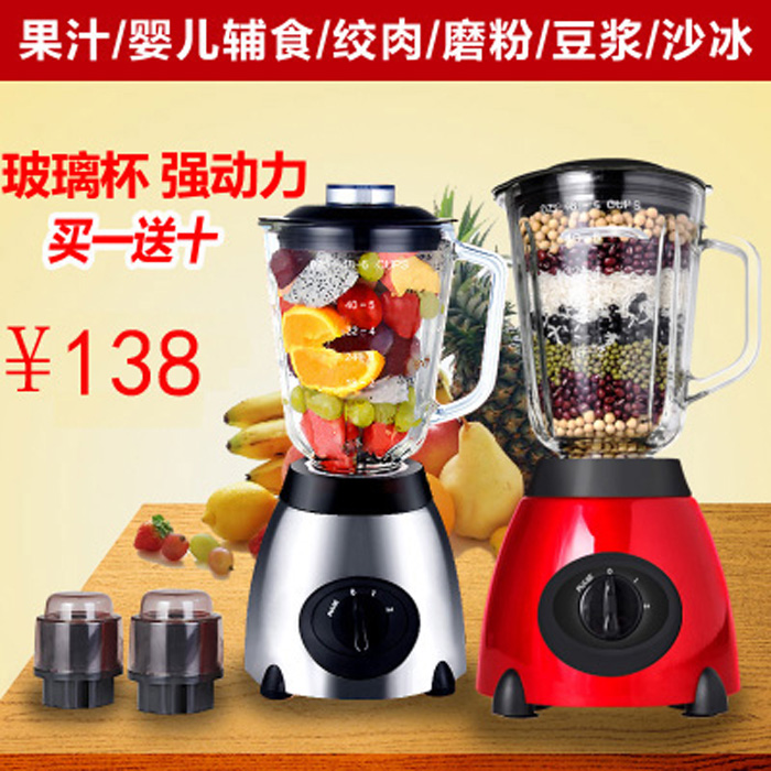 Genuine multifunctional cooking machine household Juicer glass grinding machine grinder electric baby food supplement.