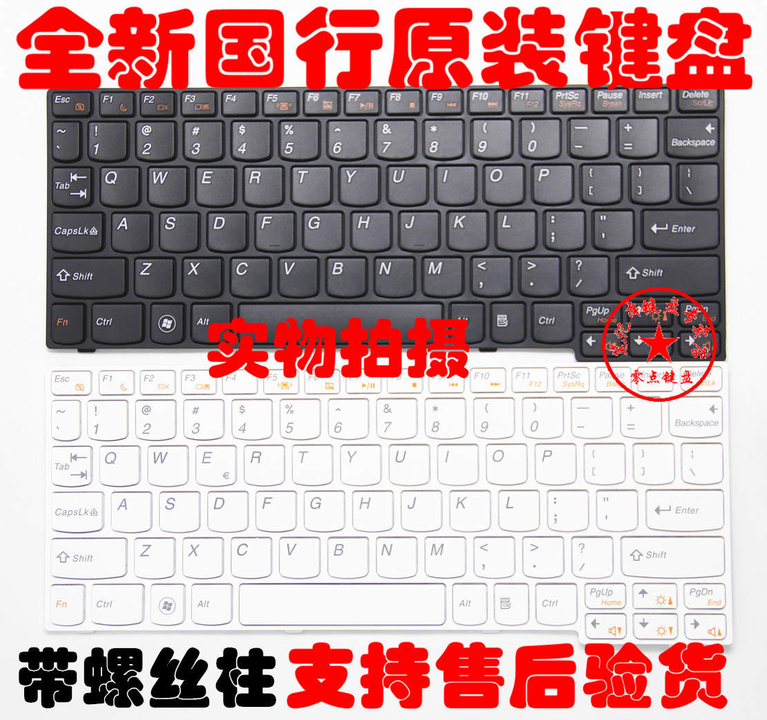 New original lenovo S10-3 s S10-3 according to S110 M13 keyboard with pillars