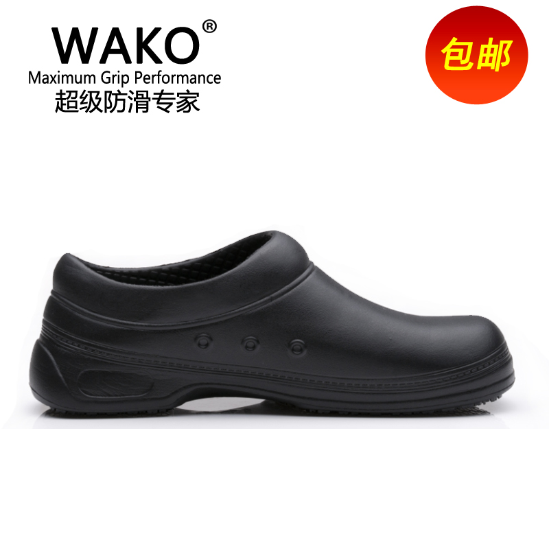 Authentic chef's shoes, non slip shoes, kitchen shoes, hotel, restaurant, shoes, waterproof, oil proof and wearable men