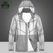 AFS JEEP/ field Jeep outdoor sports sun protection clothing windproof clothes spring summer ultra-thin breathable skin clothing male