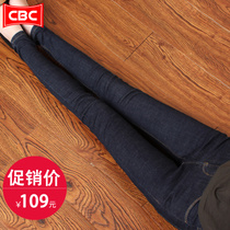 CBC spring stretch dark Korean jeans end of Lady feet tight skinny jeans high waist skinny pants