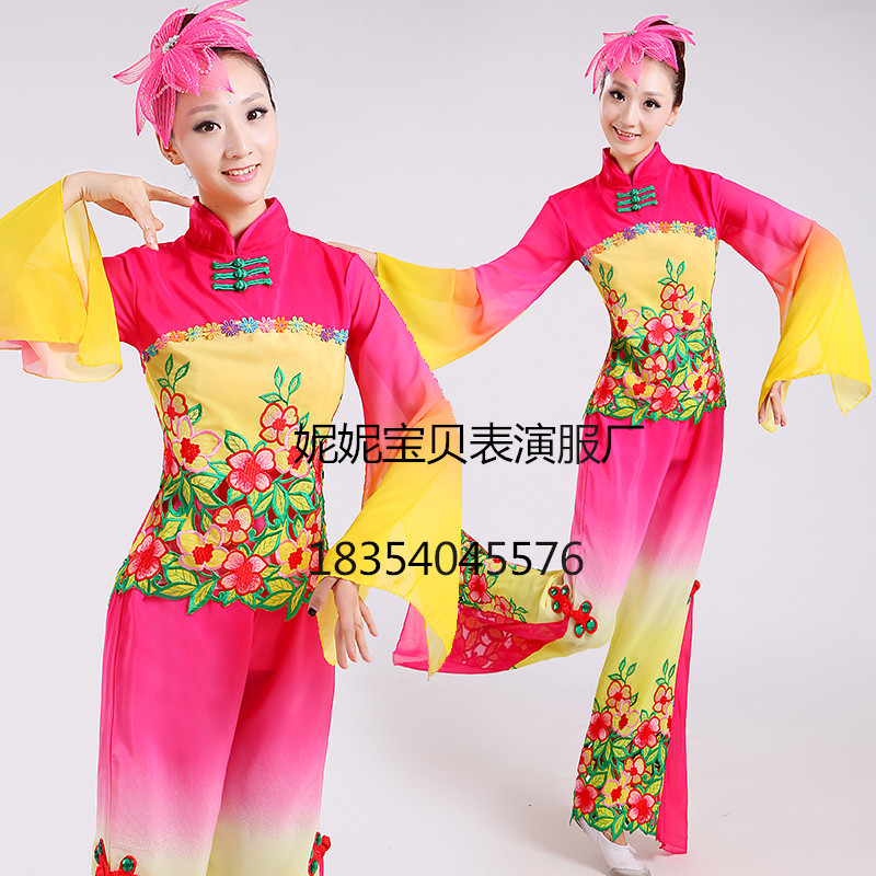 Yangko 2015 new stage suits classical dance fan dance suits tribal elder square dance wear fall/winter
