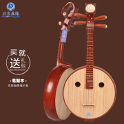 Xinghai instruments professional rosewood mahogany water play Nguyen Nguyen Scrimshaw national musical instrument factory direct