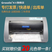 Grid AK890 stylus printer new camp changed to increase the cost of single tax invoice express A4 flat push
