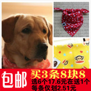 The pet dog slobber towel Scarf Collar Bib jewelry scarf scarf Teddy golden Samoye triangle