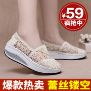 The summer air thick soled shoes and lace mesh canvas shoes sports shoes female hollow muffin.