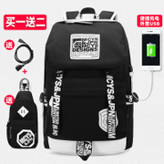 Kimura Teruji backpack backpack Korean female male tide high school students bulk bag bag