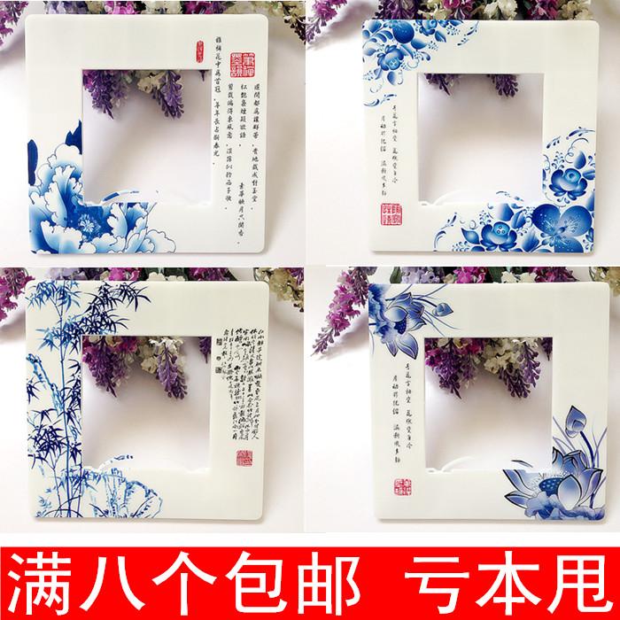 Купить Наклейки на выключатели в Китае, в интернет магазине таобао на русском языке