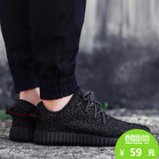 Spring tide shoes 2017 new casual shoes men's current breathable coconut net face shoes shoes men and women