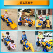 Super large electric excavator can ride large children's toy car excavator baby stroller four wheel charge