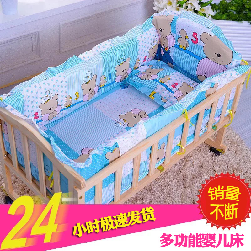 The Bedouin infant bed no environmental variable desk wood paint BB multifunctional cradle bed bed bed bed baby BB