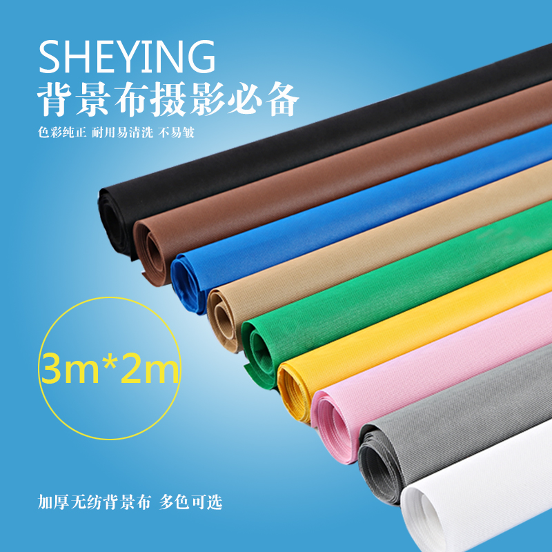 Thick non-woven 3*2 meters studio reflective clothing documents Taobao portrait photo camera background cloth