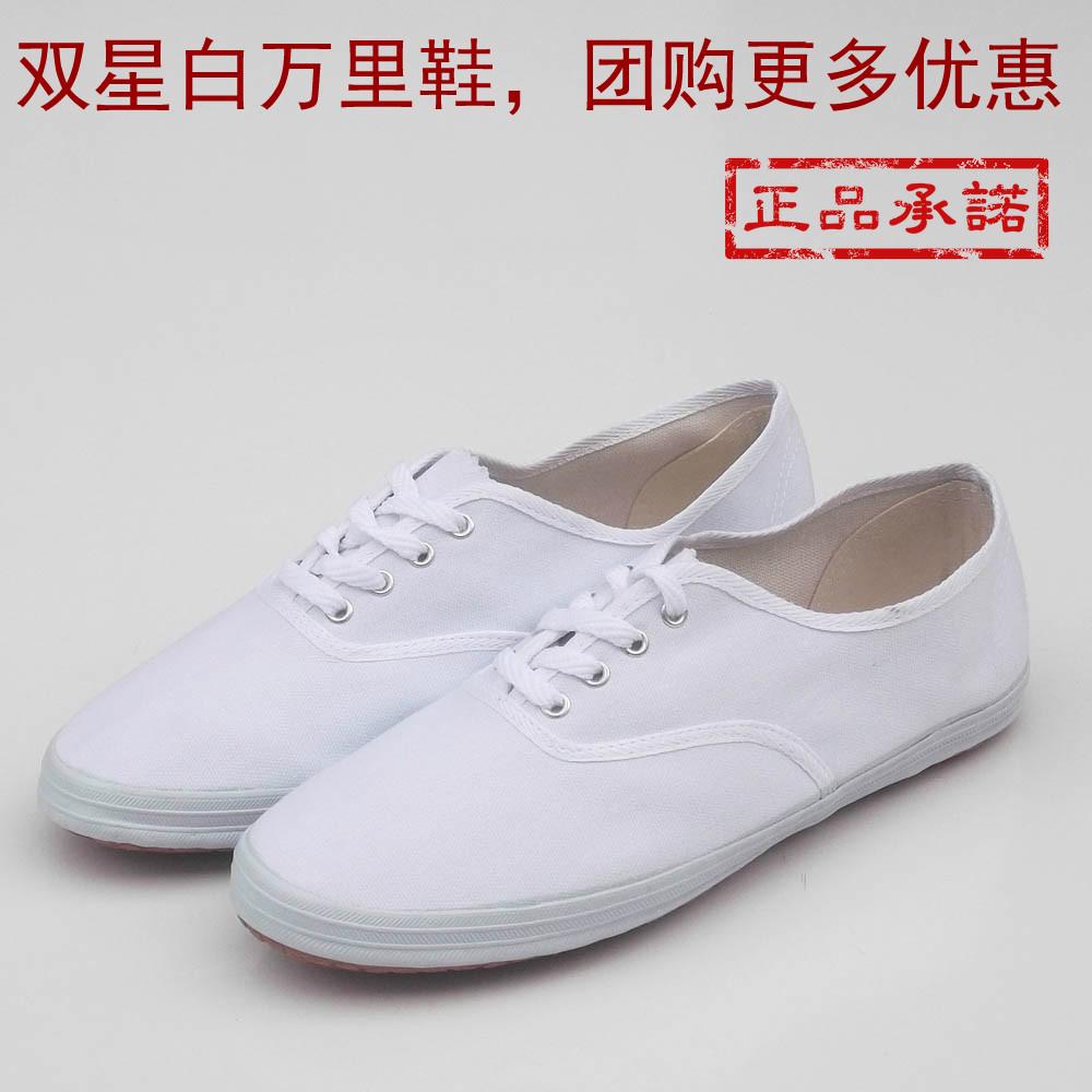 Купить из Китая Кроссовки через интернет магазин internetvitrina.ru - посредник таобао на русском языке