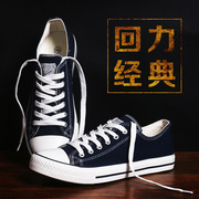 Warrior shoes men summer all-match Vandal Low White men shoes casual shoes shoes tide students