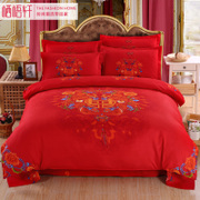Wu Qi Xuan big red wedding celebration bed four pieces of thickened sanding bedsheets single double bed 1.8m/2.0