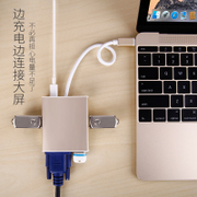 Type-C converter, USB apple, MacBook computer, pro accessories, network cable, projector, VGA adapter, HDMI