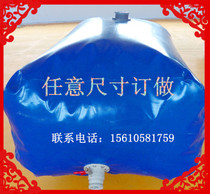 PVC padded soft water water water the irrigation water storage bag can be customized according to various models