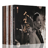 Genuine car cd disc Wang Wen man forty - six CD Wang Wen years of frivolous Cantonese Complete Works 6CD