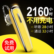 And Wyatt Y9 wireless Bluetooth wireless headset ear drive vivo OPPO universal long standby mobile phone