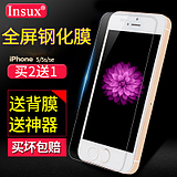Apple 5S tempered glass film iphone 5 i5S Apple five before and after the high-definition mobile phone film anti-blue