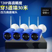 Network wireless monitoring equipment set home HD monitor wireless WiFi camera night vision 4 monitoring