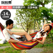 Explorer outdoor adult canvas hammock single double room balcony thickening bed hanging chair dormitory swing