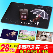 Mouse pad creative cute cartoon custom computer small notebook lol game animation super thick personality