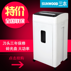 Miki shredder SD-9522 Seiko series double the paper shredder