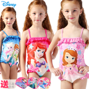 Children's swimsuit, big child, Princess Disney, baby conjoined swimming suit, Korean version, bikini girl, hot spring swimsuit