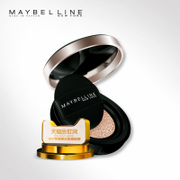 Maybelline flawless Light Cream Black pad detached cushion BB Cream Concealer giant light moisturizing nude make-up isolation