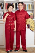 Chinese men's short sleeve costume costume * Xia Chun autumn lovers ' suits in mourning clothes NP112 Red