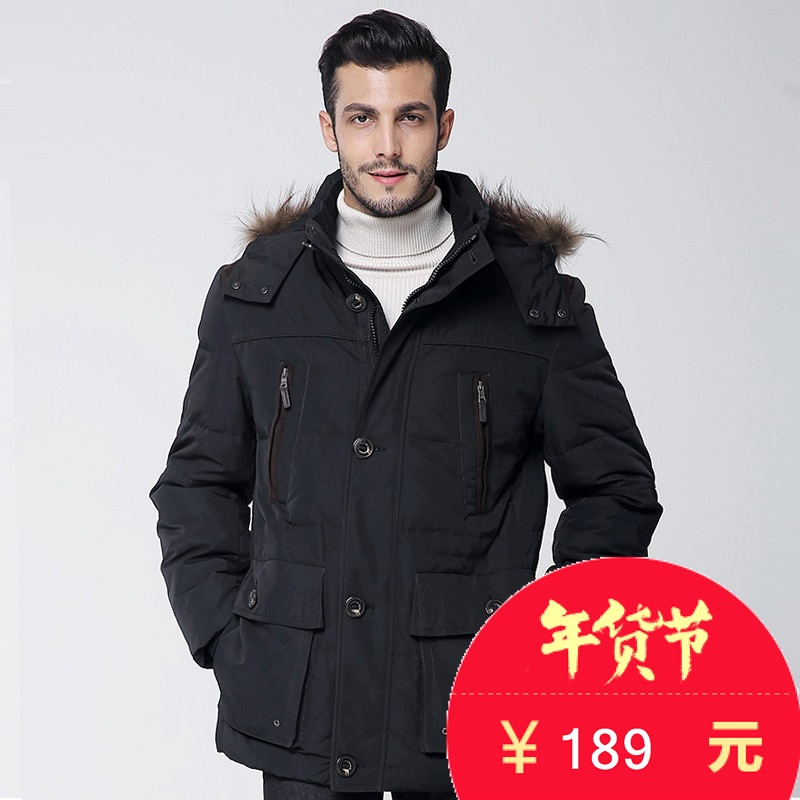 Tanboer down jacket male hooded casual fashion style stitching thick jacket men code TA13631