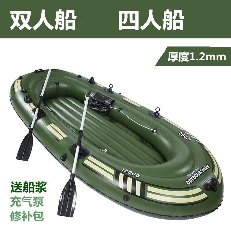 New thickening inflatable boats, 2/3/4 men, rubber boats, double kayak, fishing boats, single children boating on water