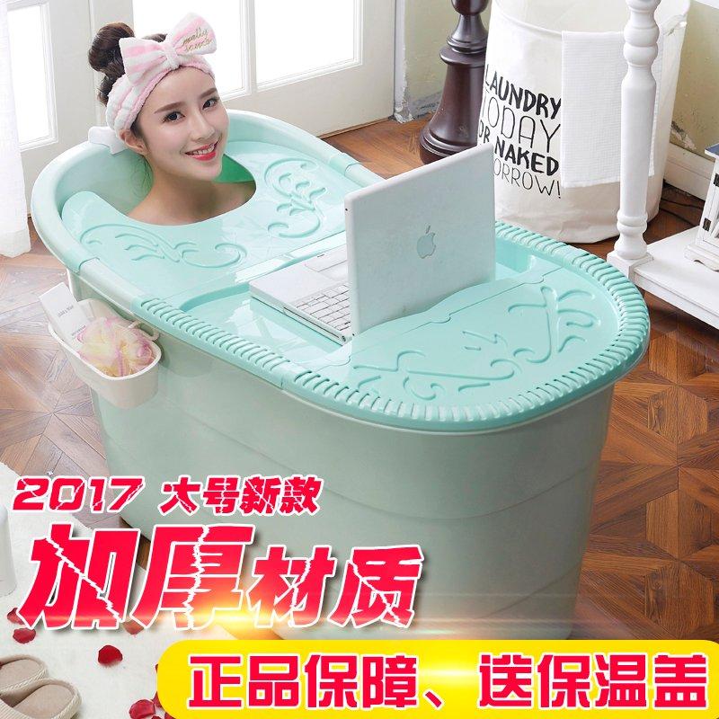 年中大促婴儿洗澡盆成人洗衣盆新生儿大浴盆塑料大号可坐躺加厚圆