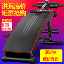 Household indoor sports body building abdominal supine board home fitness equipment, sporting goods easy to sit up board