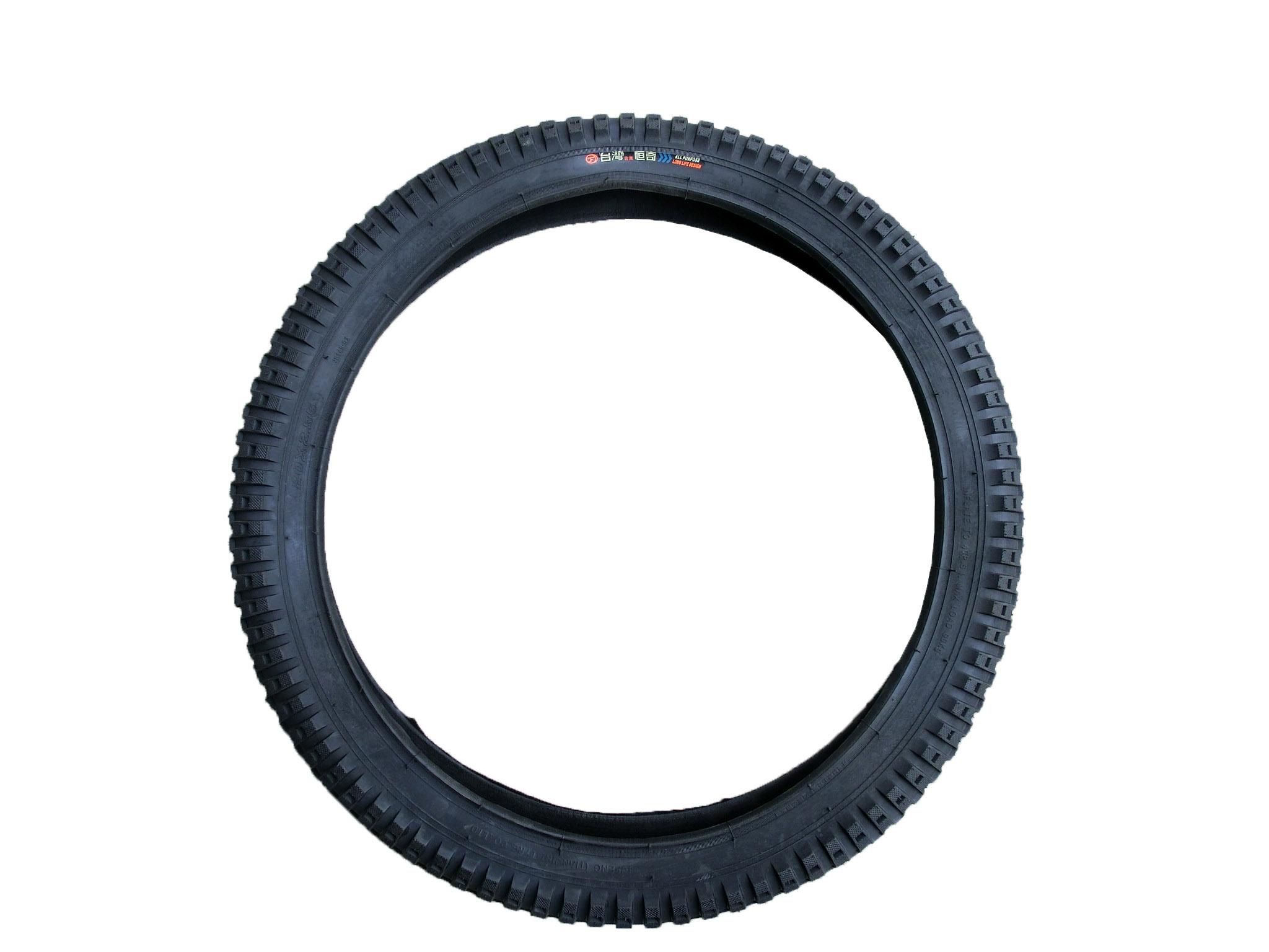 正品bmx小轮车花式街车自行车外胎加粗外胎20x2.35
