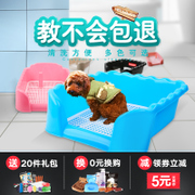 Tactic pet dog dog dog toilet urinal bedpan auto small dog supplies a large golden retriever dog flush