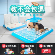 A large dog dog toilet Teddy automatic pet dog urinal supplies small dogs flush bedpan shit